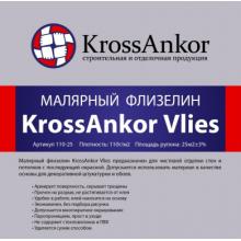 Обои флизелиновые гладкие под покраску KrossAnkor Vlies 110-25, 110 гр./м2, фото 1