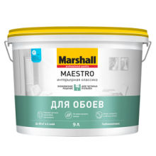 Краска для обоев и стен MARSHALL Maestro интерьерная классика 9 л., фото 1