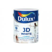 Краска DULUX 3D White новая ослепительно белая матовая BW 5 л., фото 1