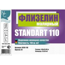 Обои флизелиновые гладкие под покраску NC Standart 5010-110, 110 гр./м2, фото 1