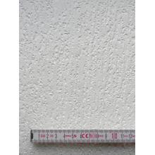 "Обои антивандальные под покраску Erfurt Vliesfaser №712 ""Короед"", тисненый 100% флизелин (рулон 25*0,75 м.), фото 1"
