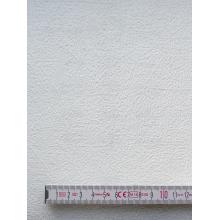 """Обои антивандальные под покраску Erfurt Vliesfaser №781 """"Декоративная штукатурка"""", тисненый 100% флизелин (рулон 25*0,75 м.), фото 1"""