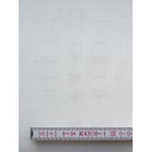 """Обои антивандальные под покраску Erfurt Vliesfaser №772 """"Узкая полоска"""", тисненый 100% флизелин (рулон 25*0,75 м.), фото 1"""