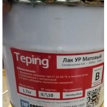 Лак Тэпинг УР матовый, двухкомпонентный, комплект 10 кг., фото 1