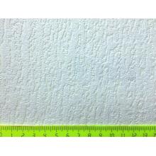 Обои флизелиновые под покраску  ATELIERO арт. 2520, фото 1