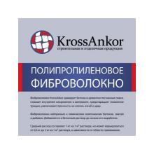 Фиброволокно полипропиленовое «KrossAnkor» 40мм, фото 1