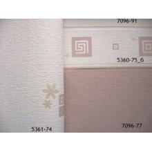 5361-74, фото 1