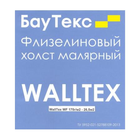 Обои флизелиновые гладкие под покраску Walltex, арт. WF175 175 г/м2, фото 1