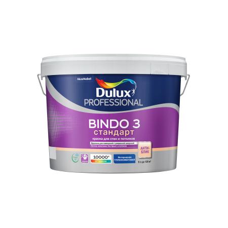 Краска DULUX Professional BINDO-3 интерьерная глубокоматовая 9 л. BW, фото 1
