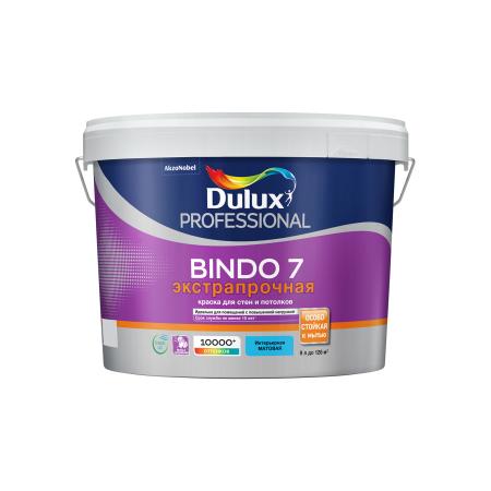 Краска DULUX Professional BINDO-7 интерьерная матовая 9 л. BW, фото 1