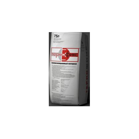 Теплоизоляционная штукатурка Термофикс 14кг/75л, фото 1