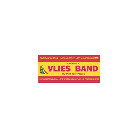 "Обои флизелиновые гладкие под покраску Practic ""Vlies Band"" 85 гр. (рулон 26.5 м2), фото 2"