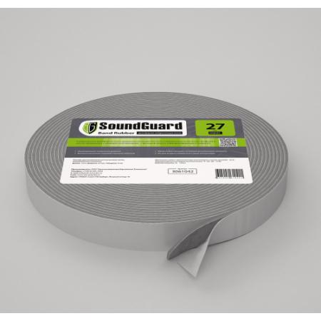 SoundGuard Band Rubber Самоклеящаяся демпферная каучуковая лента для виброизоляции шириной 27 мм, фото 1