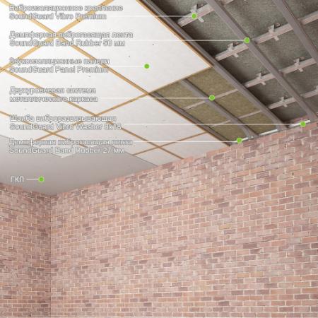 "Шумоизоляция потолка - система ""Премиум"" Толщина - 80 мм, RW = 67-70 дБ, фото 1"