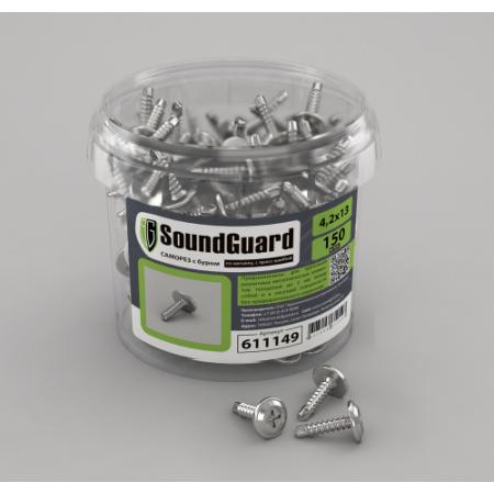 Саморезы SoundGuard с буром 4,2х13 150шт., фото 1