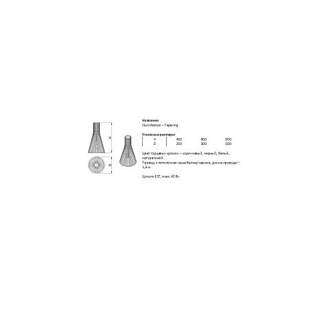 Светильник потолочный Tapering-S (H=450 мм, D=250 мм), фото 6