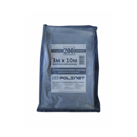 Пленка полиэтиленовая Polinet техническая 200 мкм (10м2), фото 1