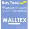 Обои флизелиновые гладкие под покраску WallTex WF110, 110г/м2, фото 1