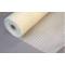 Стеклосетка армирующая щелочестойкая Крепикс 10 х 10 ССKO 80 гр, фото 1