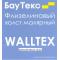 Обои флизелиновые гладкие под покраску WallTex WF150 150 г/м2, фото 1